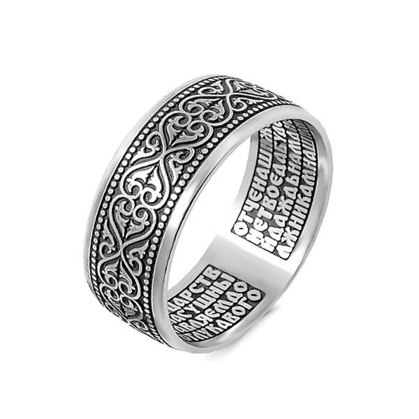 кольцо церковное из серебра
