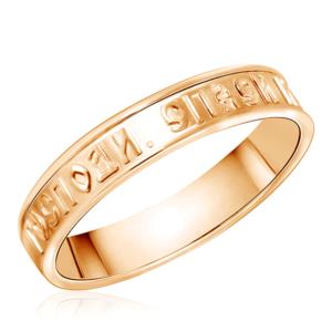 кольцо православное
