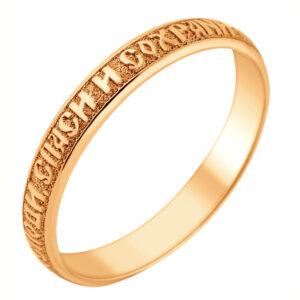Кольцо из красного золота спаси и сохрани