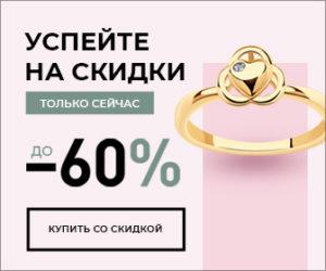 кольца с аметисами